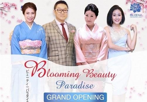 10.000 quà tặng đón chào cơ sở mới của hệ thống làm đẹp Nhật Bản tại Việt Nam